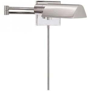 Studio - 1 Light Swing Arm Wall Sconce