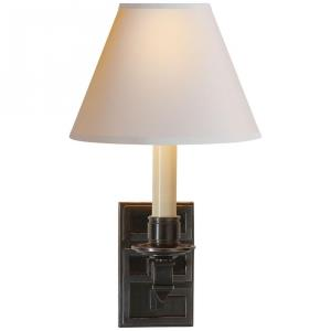 Abbot - One Light Library Wall Sconce