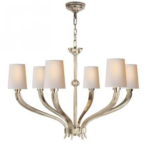Ruhlmann - Six Light Large Chandelier