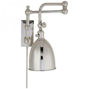 Pimlico - 1 Light Double Swing Arm Wall Sconce