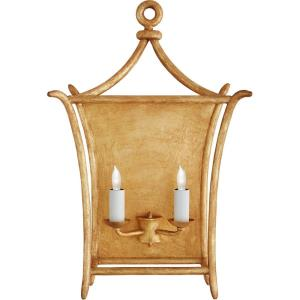 Aria - 2 Light Outdoor Large Wall Lantern