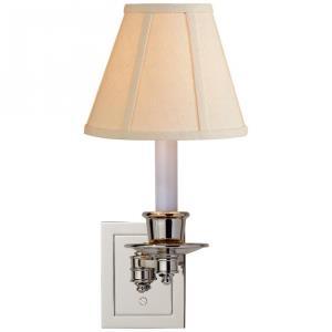 Single - 1 Light Swing Arm Wall Sconce
