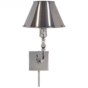 Swivel Head - 1 Light Wall Sconce