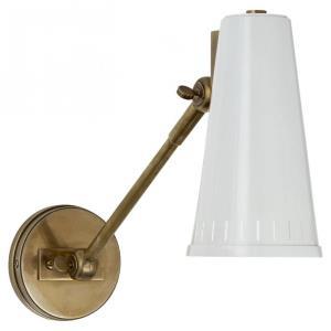 Antonio - 1 Light Adjustable One Arm Wall Lamp