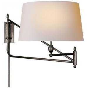 Paulo - 1 Light Large Swing Arm Wall Bracket