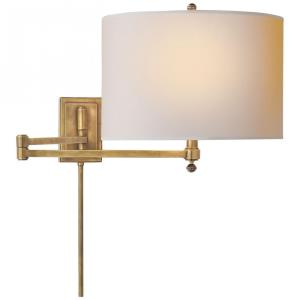 Hudson - 1 Light Swing Arm Wall Sconce