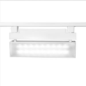 42W 2700K 1 LED H-Track Wall Washer-14 Inches Wide by 6.5 Inches High