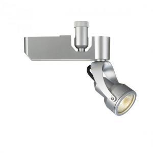 849 - One Light 50W Flexrail Head