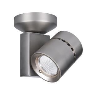 "Exterminator II - 6.75"" 35W 55 degree 2700K 90CRI 1 LED Energy Star Monopoint Spot Light"