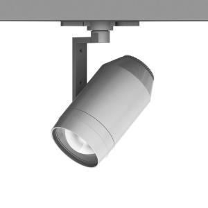 "Paloma - 8"" 277V 24W 2700K 90CRI 1 LED Adjustable Low Voltage W-Track Head"