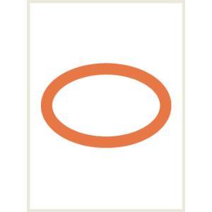 Orange Plastic Ring