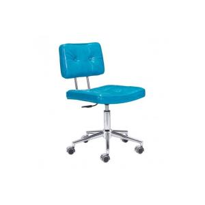 Series - 31.5 Inch Office Chair