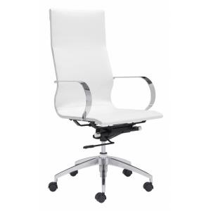 Glider - 42.9 Inch High Back Office Chair