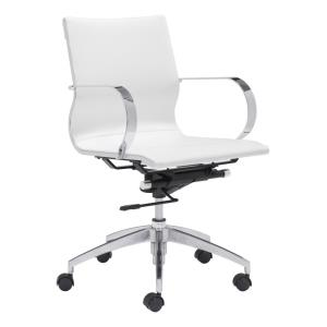 Glider - 33.9 Inch Low Back Office Chair