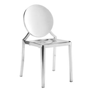 Eclispe - 31.9 Inch Dining Chair (Set Of 2)