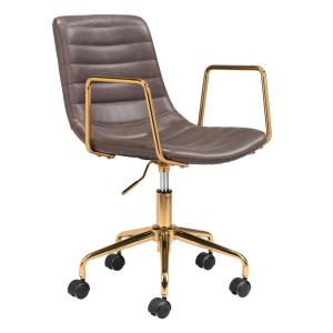 Eric - 31.9 Inch Office Chair