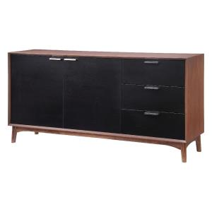 Liberty City - 66.9 Inch Buffet